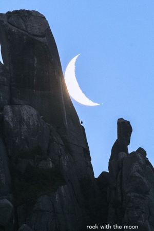 Rock-with-moon2